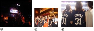 写真12-14(番号)