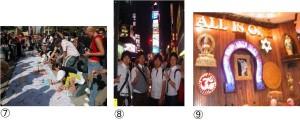 写真9-11(番号)