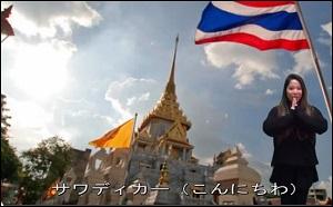 Thai2(300)